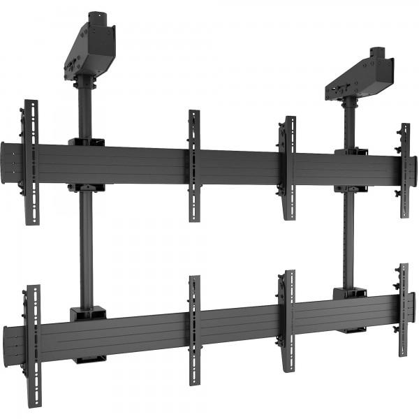 Chief LCM2X2U 2x2 Videowall Deckenhalterung